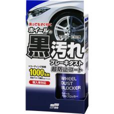 Soft99 Wheel Dust Blocker 200 ml